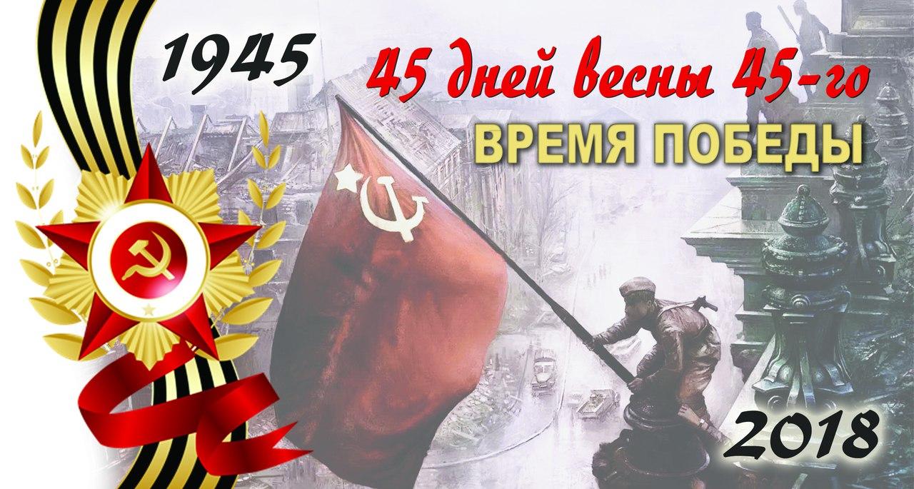 9 мая 2018 года в Екатеринбурге